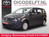 Volkswagen Touran 1.2 TSI BLUEMOTION AIRCO.CRUISE. 39.000 KM ! **WEEKDEAL**