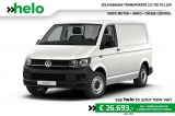 Volkswagen Transporter 2.0 TDI T6 L2H1 150PK [Airco + Cruise Control]