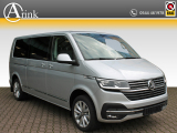 Volkswagen Transporter 199 Pk L2 CARAVELLE DC LED LEDER TREKHAAK 2.5T CAMERA HIGHLINE T6.1