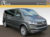 Volkswagen Transporter 199 Pk L2 CARAVELLE DC LED LEDER TREKHAAK 2.5T CAMERA HIGHLINE ALARM
