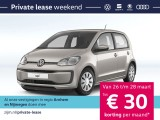 Volkswagen Up! 1.0 BMT move up! 60 pk!