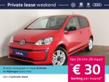 Volkswagen Up! 1.0 Beats - Climatronic - DAB +