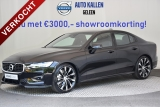Volvo S60 T5 Intro edition 250PK AUT-8