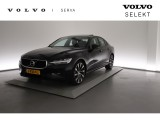 Volvo S60 T6 Twin Engine R-Design Luxury, Park assist, Scandinavian, Intellisafe Pro Line