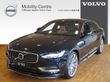 Volvo S90 T4 Geartronic Business Luxury+