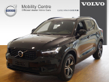 Volvo XC40 T3 Geartronic R-Design incl. Park Assist Line