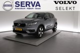 Volvo XC40 T5 AWD Intro Edition Luxury Scandinavian