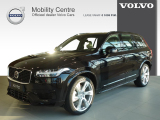 Volvo XC90 T8 Twin Engine Plug-in Hybrid 390pk 7P AWD R-Design. Luchtvering, 22''